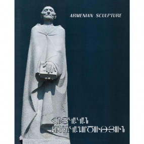 Armenian Sculpture