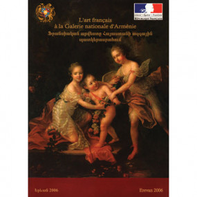 French Art in the National Gallery of Armenia