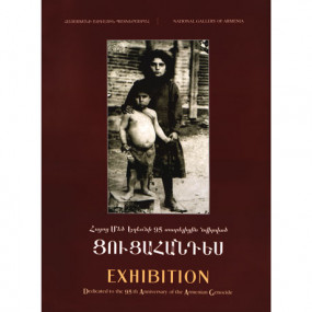 Exhibition Dedicated to the 95th Anniversary of the Armenian Genocide