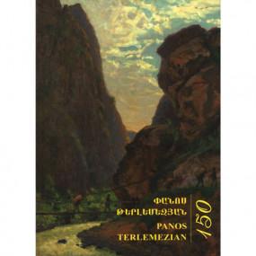 Փանոս Թերլեմեզյան – 150