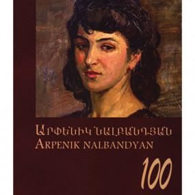 Arpenik Nalbandyan – 100