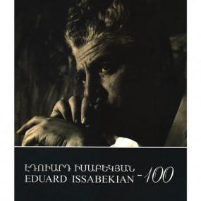 Էդուարդ Իսաբեկյան-100
